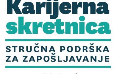 Karijerna skretnica za radnike HŽ Carga i HŽ Putničkog prijevoza