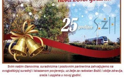 Mir i veselje, čestit Božić i uspješna vam 2018. godina!