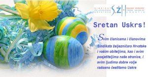 eggspic1