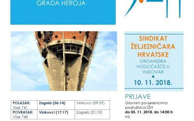 SŽH organizira posjet Vukovaru